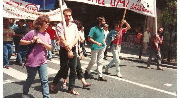 Κινητοποιήσεις εργαζομένων, άνοιξη 1990